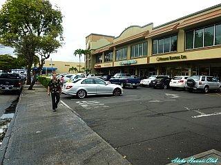 Kailua shopping center