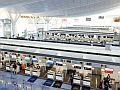 羽田空港便