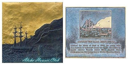 King Kamehameh relief Aboard