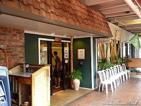 Cinnamons Restaurant
