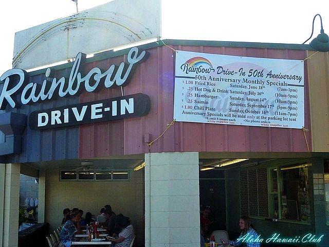 rainbow drive in 50th