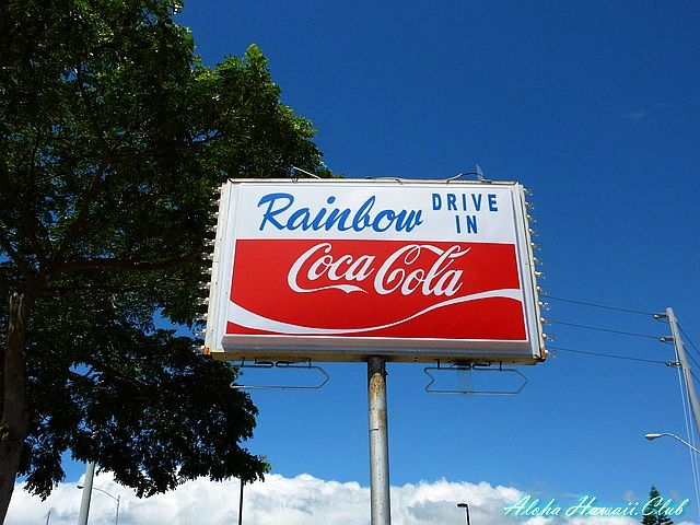 rainbow drive in sighn