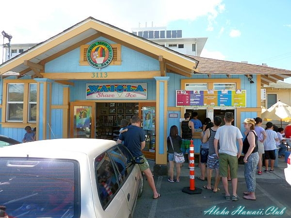 waiola shaveice front