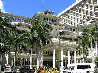 モアナ・サーフライダーホテル