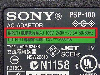 ACアダプター電圧表示