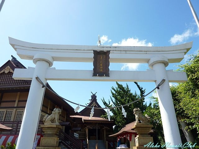 ハワイ金毘羅神社
