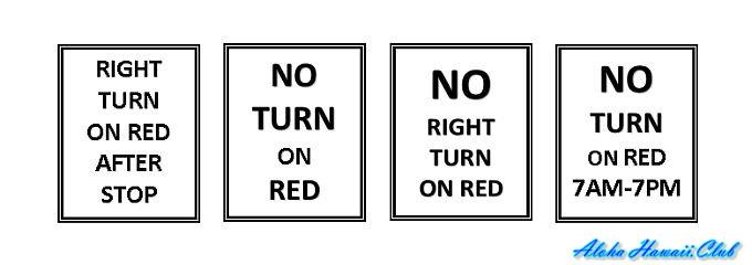 ハワイの右折の道路標識4種類