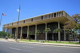 ハワイ州政府庁