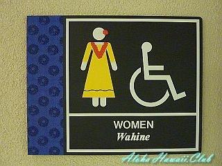 女性用トイレサイン