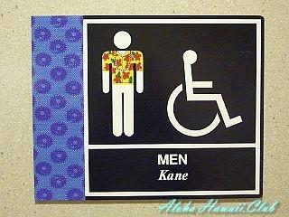 男性用トイレサイン
