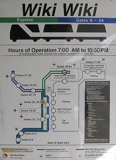 ウィキウィキのバス路線図