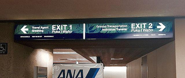空港出口サイン