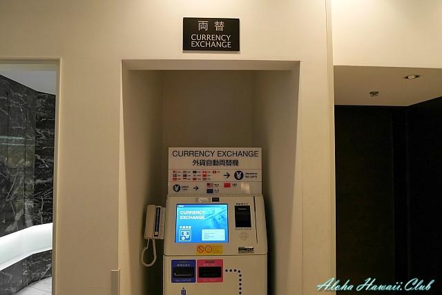 外貨両替機