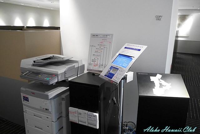 ANAラウンジのビジネスコーナーのコピー機