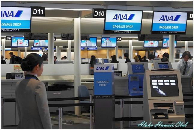 成田国際空港のANAのラウンジの体験記と詳細情報