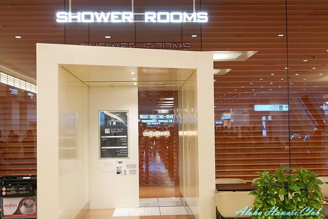 羽田国際空港で出発前に誰でも使えるシャワールーム