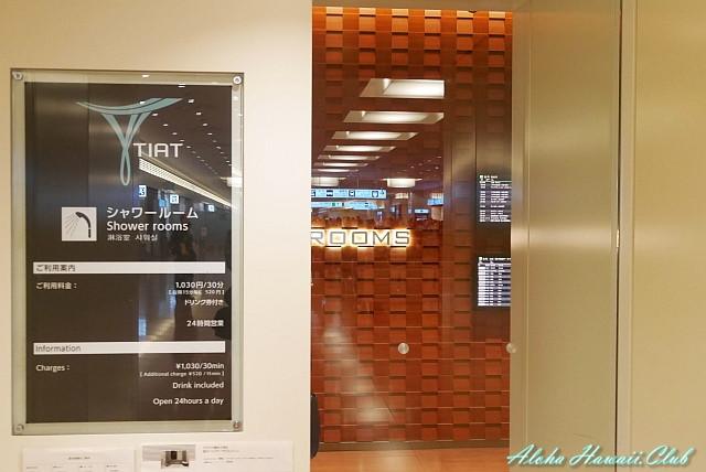 羽田空港シャワールーム入口