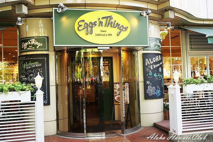 エッグスンシングス横浜山下公園店