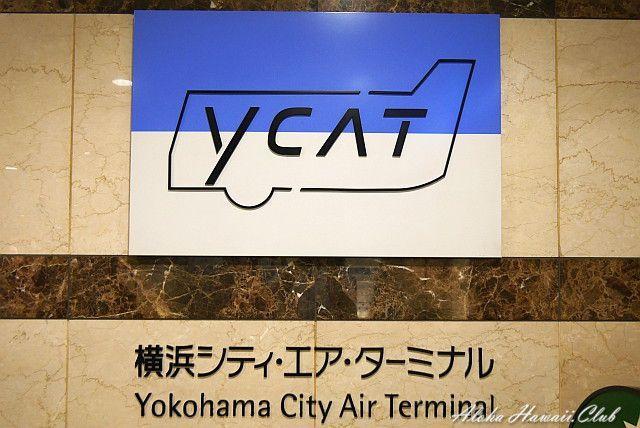 横浜YCAT