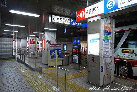 YCATバス乗り場