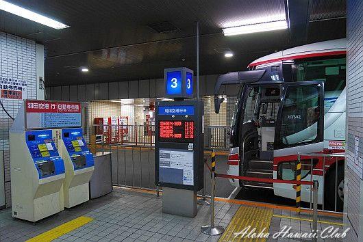 YCAT羽田行きバス乗場