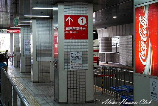 YCAT成田行きバス乗場