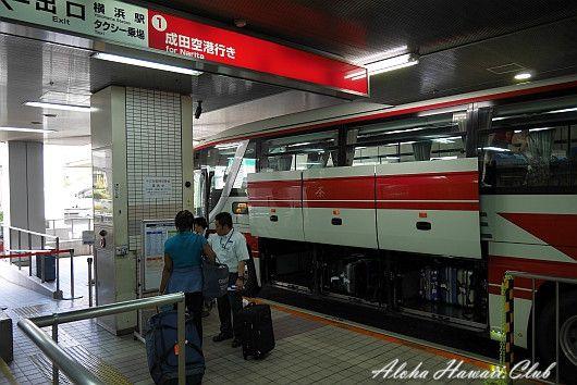 YCAT成田行きバス乗場サイン
