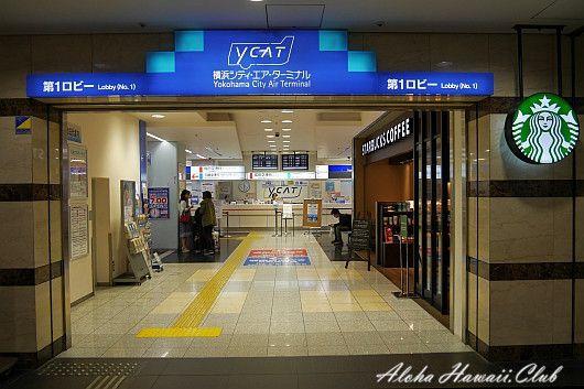 YCAT行き方入口