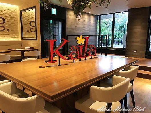 カフェ・カイラ渋谷店のテーブル