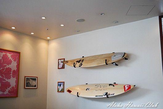 クアアイナ横浜店のサーフボード