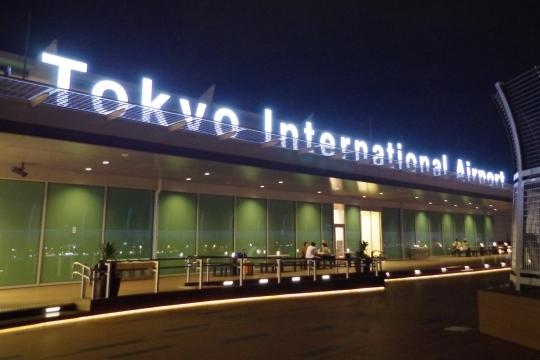 羽田国際空港ターミナルビル屋上