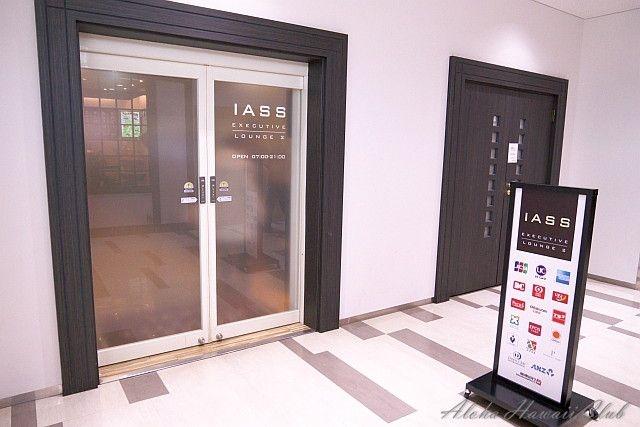 成田空港第2ターミナルのIASSラウンジの利用方法