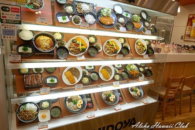 吉野家成田空港第二ターミナル店ショウケース