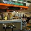 吉野家成田空港第二ターミナル店