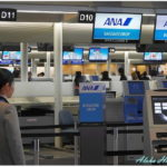 ANA空港カウンター